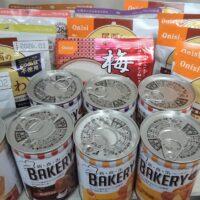 【非常食・保存食】防災のサイボウ5年保存の非常食 7日分18種類21品をセットにした 7日間非常食基本セットを買いました。