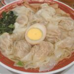 "<span class=""title"">【三田・田町】広州市場ムスブ田町店でわんたん麺を食べました。</span>"